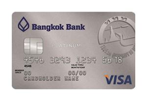 บัตรเครดิตวีซ่าแพลทินัม ท่องเที่ยว ธนาคารกรุงเทพ (Bangkok Bank Visa Travel Card)