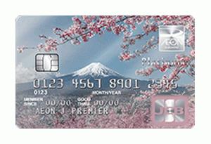 บัตรเครดิตอิออน เจ-พรีเมียร์ แพลทินัม
