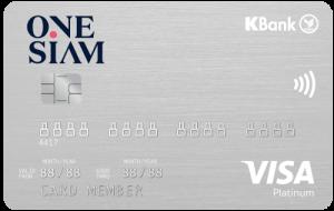 OneSiam KBank Visa Signature