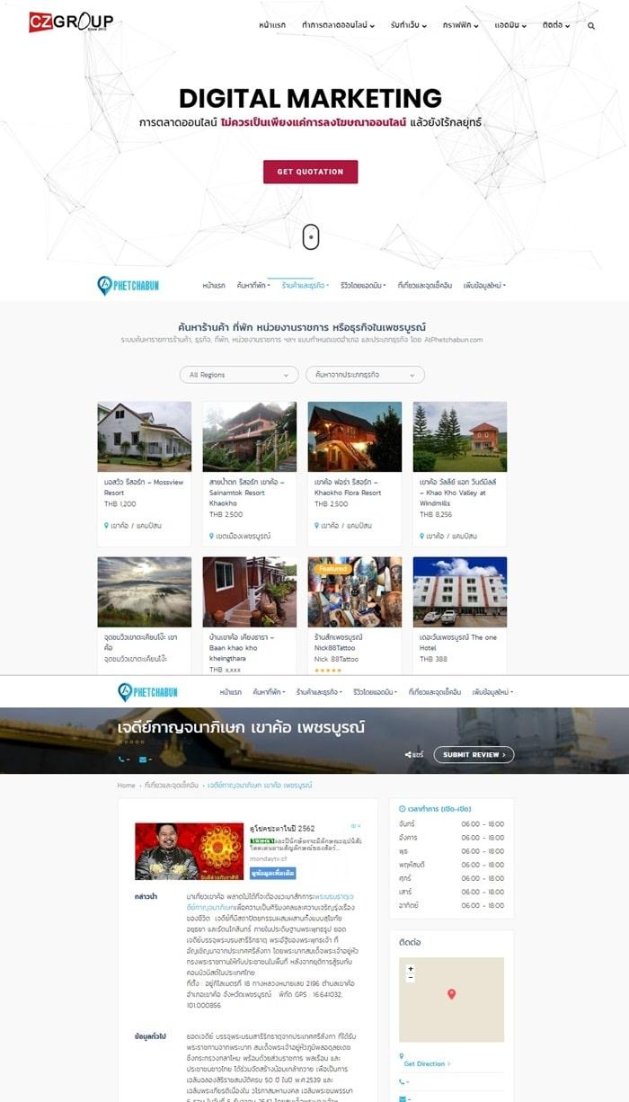 homepage webpage