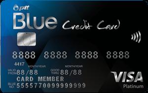 ptt blue creditcard