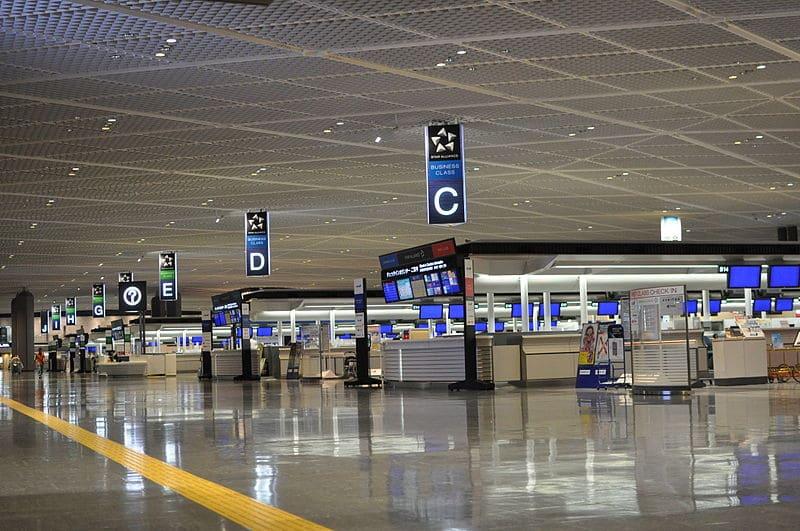 สนามบินนาริตะ Narita Airport