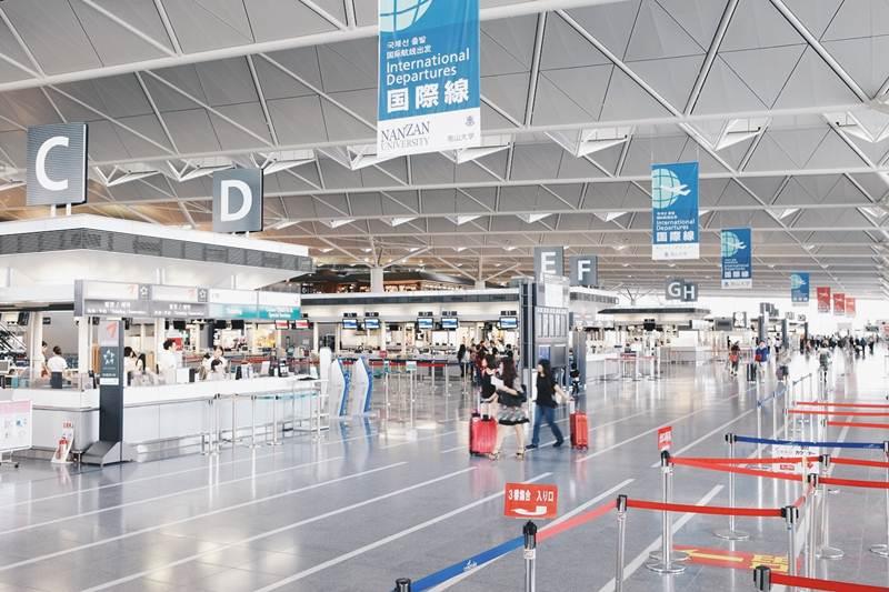 สนามบิน ชูบุเซ็นแทรร์ Centrair Nagoya