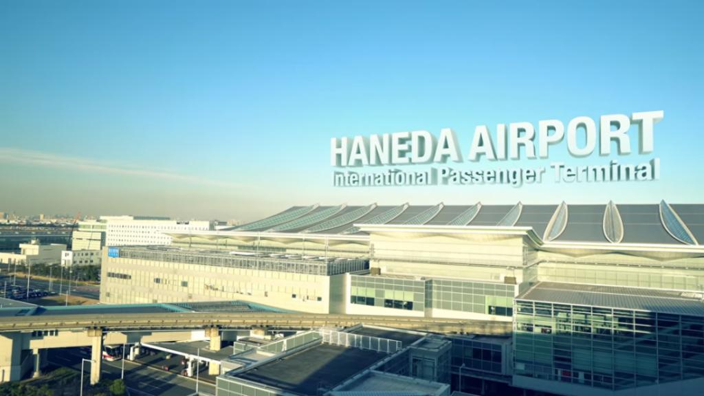 สนามบิน ฮะเนดะ ญี่ปุ่น