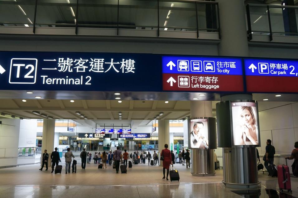 สนามบิน ฮ่องกง (Hong Kong)