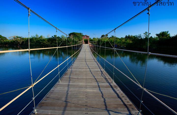 สะพาน ชวาลัน รีสอร์ท