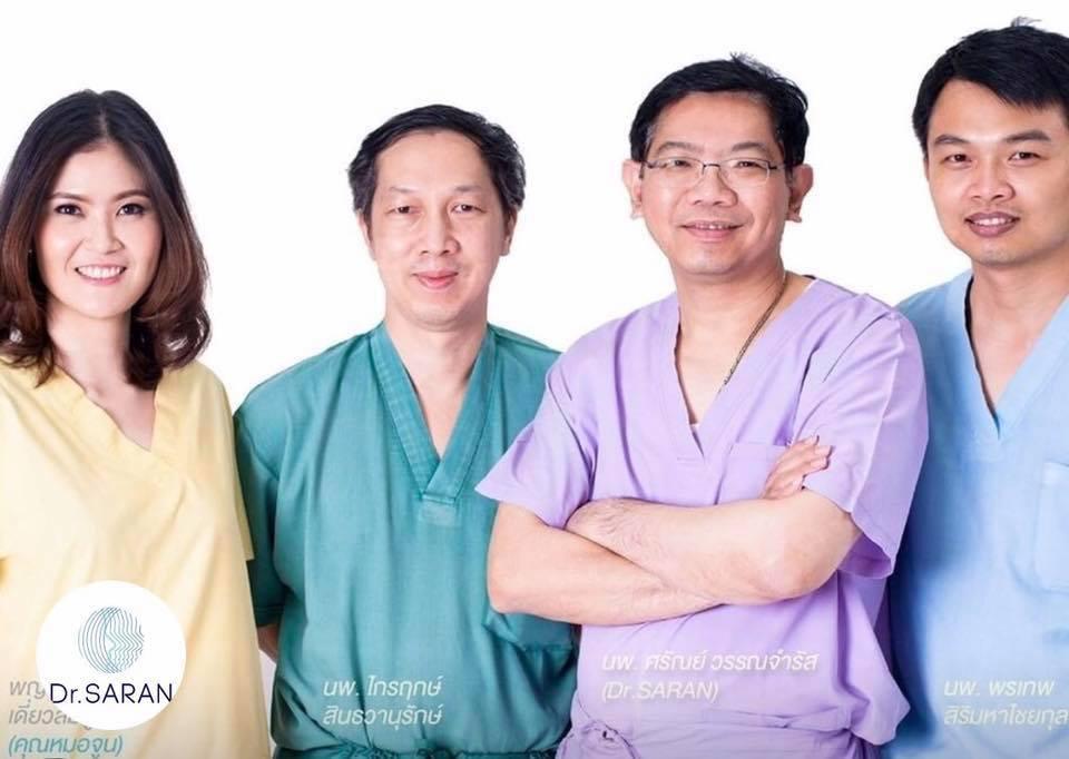 หมอศรัณย์ วรรณจำรัส - หมอศรัณย์ (คลินิกศัลยกรรมนายแพทย์ศรัณย์)