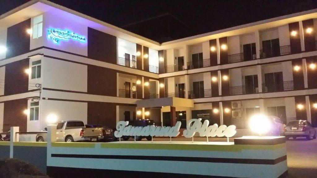 โรงแรมแทมมารินด์
