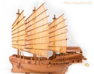 เรือสำเภาจีนเสริมมงคล