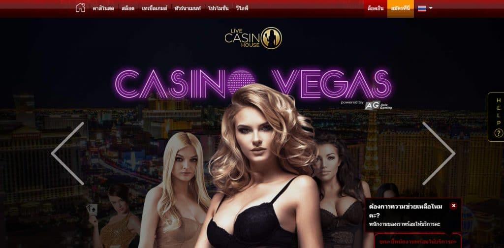 Casino vega