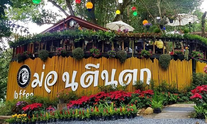 Mon Teen Tok Camping Resort Asiatop10
