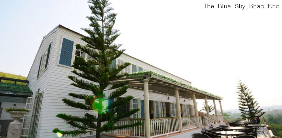 บ้านพักThe Blue Sky Khao Kho