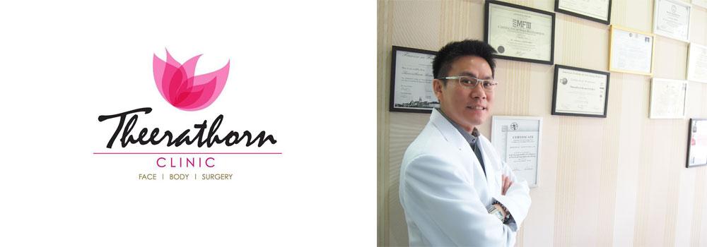 10 อันดับ แพทย์ศัลยกรรมตกแต่ง ฝีมือดีและมีชื่อเสียงของไทย 6