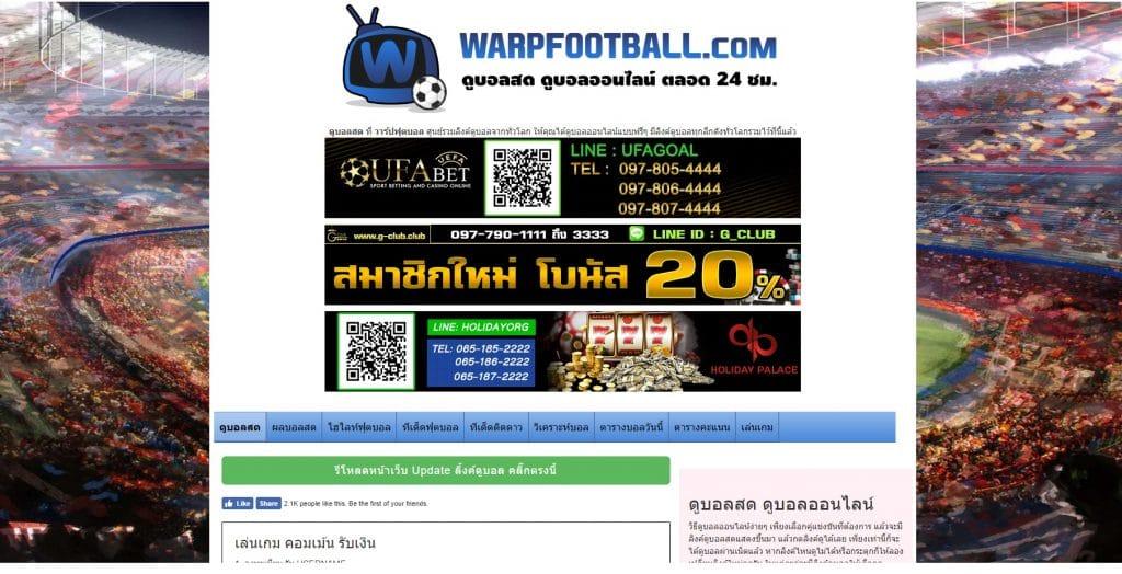 www.warpfootball.com
