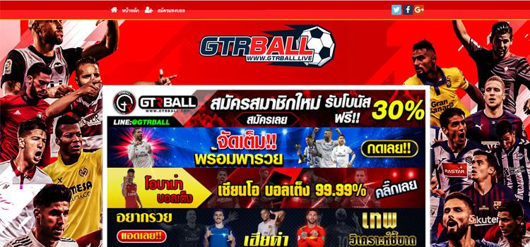 www.gtrball.live