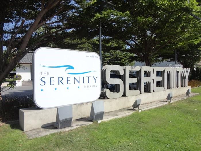 เดอะ เซเรนิตี้ หัวหิน บาย ดี วารี (the serenity hua hin by d varee)