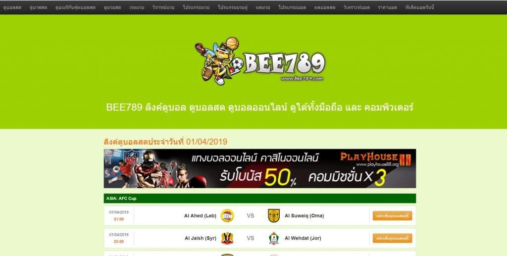 bee789.com