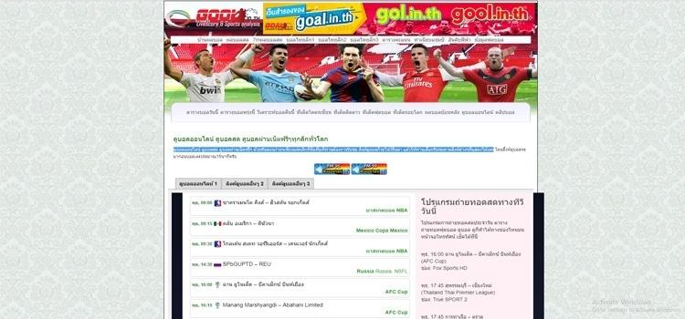 www.goal.in.th
