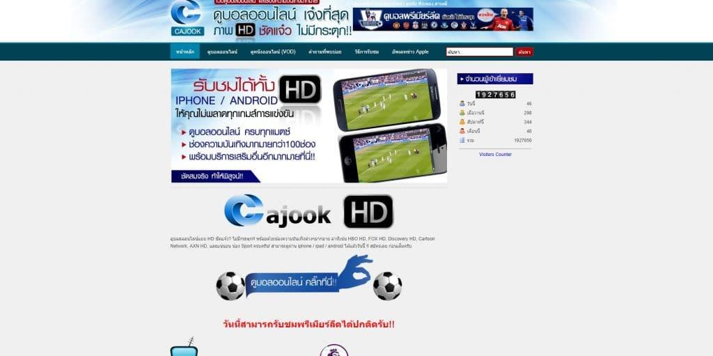 www.cajook.com
