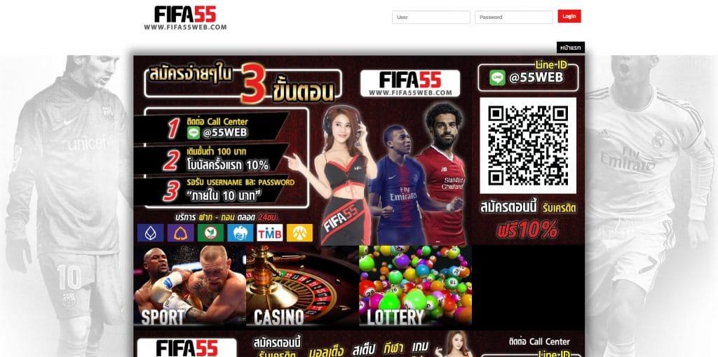 www.fifa55web.bet