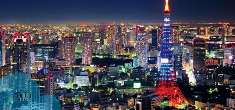 ญี่ปุ่น10 ประเทศแถบเอเชียที่รวยที่สุด