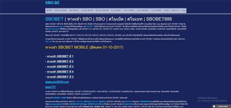 www.sbo.bz
