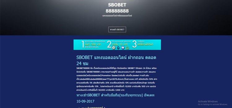 sbobet88888888.com