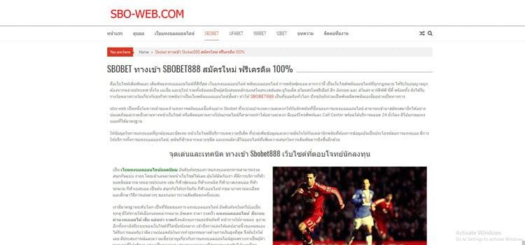 sbo-web.com