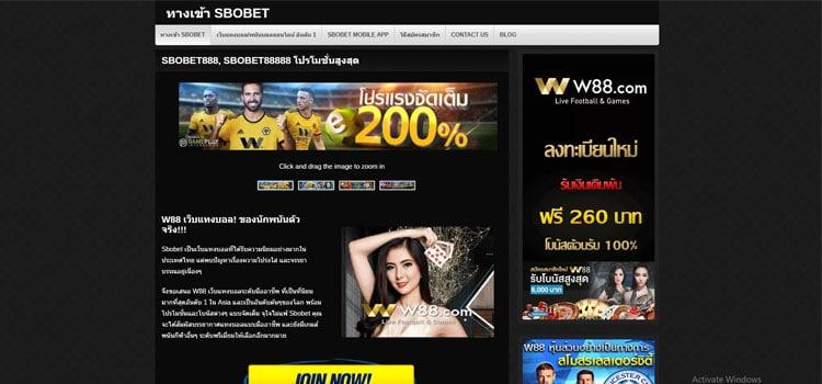 www.bet4thai.com