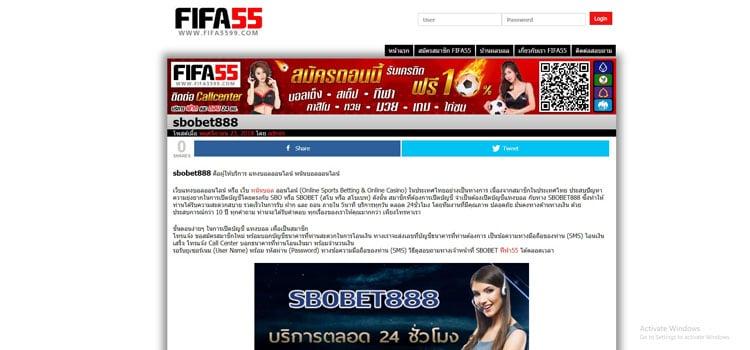 www.fifa5599.biz/sbobet888