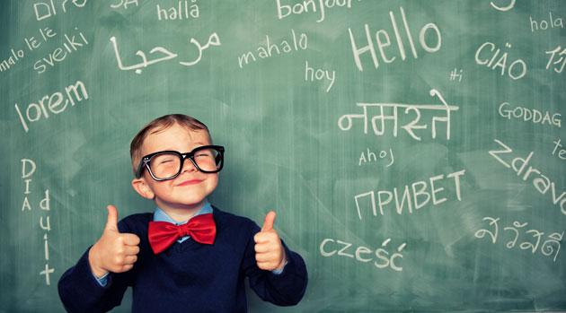 เรียนภาษา