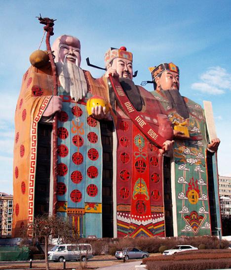 10 อันดับ ตึกที่รูปทรงแปลกที่สุดในโลก! 6