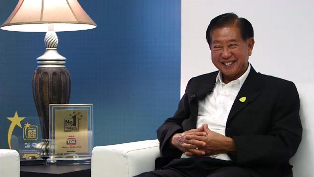 10 อันดับ เศรษฐีเมืองไทย ปี2020 7