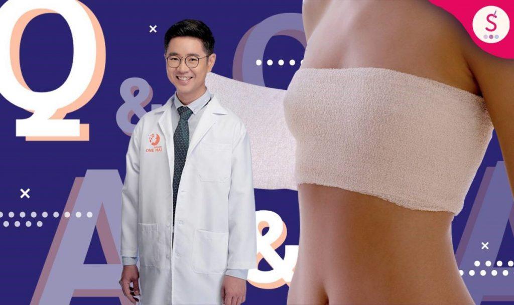 10 อันดับศัลยแพทย์เสริมหน้าอกสวยที่สุด 2021 23