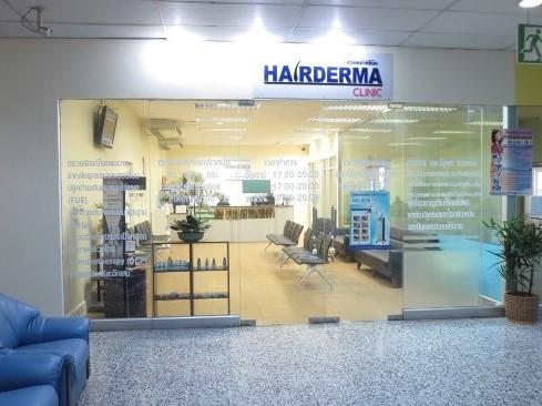 ปลูกผม Hairderma Clinic